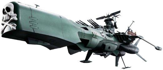 コレクション, フィギュア  999 GX-67 470mm ABS