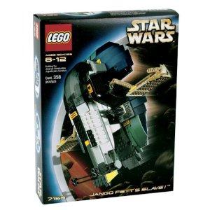 レゴブロック 7153 スターウォーズ ジェンゴフェットのスレーブI ( LEGO Star Wars Jango Fett'...
