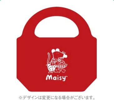 おやすみ メイシー DVD-BOX1 新品 マルチレンズクリーナー付き