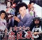 日本, 時代劇  DVD