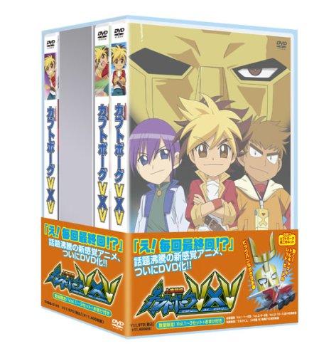 人造昆虫 カブトボーグ V×V Vol.1~3セット+おまけ付き [DVD] 新品 マルチレンズクリーナー付き