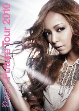 namie amuro PAST<FUTURE tour 2010 (限定スペシャルプライス盤) (数量生産限定盤) [DVD] 安室奈美恵 新品 マルチレンズクリーナー付き