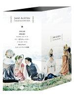 ジェイン・オースティンCollectableDVD-BOX(「分別と多感」「高慢と偏見」「マンスフィールド・パーク」「エマ」「ノーサンガー・アベイ」「説きふせられて」+特典DISC)()マルチレンズクリーナー付き