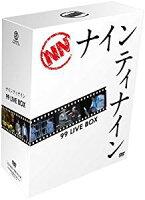 99LIVEBOX(完全数量限定)[DVD]ナインティナイン新品マルチレンズクリーナー付き