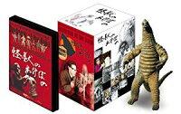 怪獣のあけぼの幻のレッドキングBOX(プロトタイプフィギュア付3000個限定生産)[DVD]()マルチレンズクリーナー付き