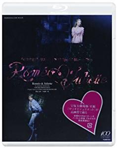 星組 宝塚大劇場公演 ミュージカル 「ロミオとジュリエット」 2013 Special Blu-ray Disc 新品 マルチレンズクリーナー付き