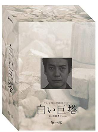 日本, その他  DVD-BOX