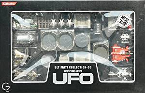 謎の円盤UFO アルティメットコレクション コナミデジタルエンターテイメント 新品:クロソイド屋