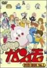GU-GU ガンモ DVD-BOX VOL.1 杉山佳寿子 新品:クロソイド屋