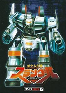 TVアニメ, 作品名・あ行  DVD BOX 2