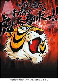 タイガーマスクBOX1[DVD]富山敬新品