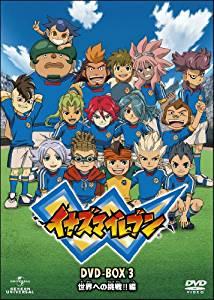 イナズマイレブン DVD-BOX3 「世界への挑戦!!編」 期間限定生産 新品:クロソイド屋