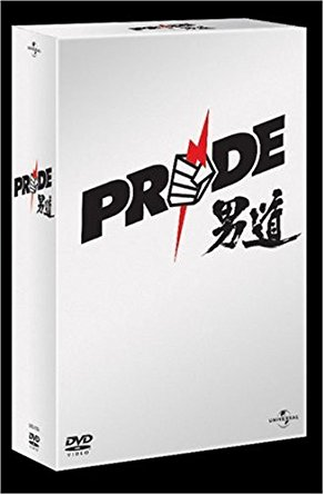 PRIDE 男道 DVD-BOX 新品:クロソイド屋