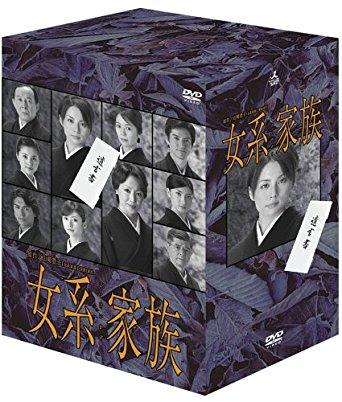 日本, ヒューマン  DVD-BOX