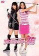 プロゴルファー花 DVD-BOX 加藤ローサ 新品