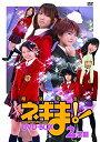 TVドラマ魔法先生ネギま!DVD-BOX 2学期 柏幸奈 新品 マルチレンズクリーナー付き