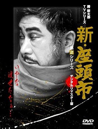 日本, 時代劇  2 DVDBOX