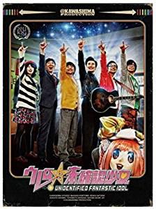 ウレロ☆未確認少女 Blu-ray Box【ローソン・テレビ東京・HMV限定販売】 新品 マルチレンズクリーナー付き