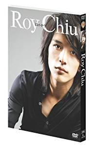 Roy Chiu ロイ・チウ [DVD] マルチレンズクリーナー付き 新品