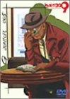 サイボーグ009 「バトルアライブ 5 〜故郷〜」limited edition5 (006 張々湖 フィギュア付き) [DVD] 櫻井孝宏 マルチレンズクリーナー付き 新品:クロソイド屋