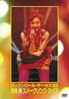 ロックンロール・サーカス'89 浅香唯スパークリング・ライブ [DVD] マルチレンズクリーナー付き 新品