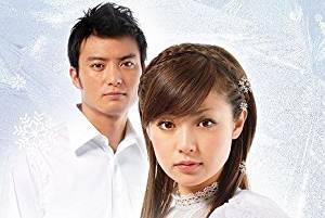日本, ラブストーリー  DVD-BOX