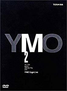 Giga Live [DVD] YMO 新品:クロソイド屋