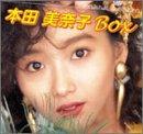 本田美奈子BOX  CD 新品:クロソイド屋