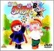 魔法陣グルグル グルグルBOX 1 [DVD] 瀧本富士子 新品