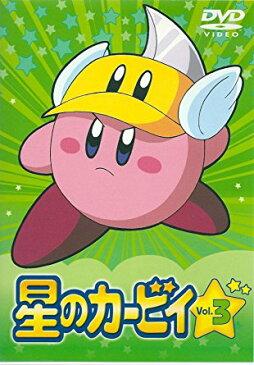 星のカービィ Vol.3 [DVD] マルチレンズクリーナー付き 新品