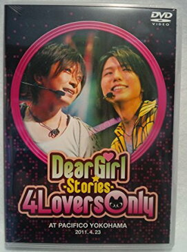 Dear Girl〜Stories〜4 Lovers Only 神谷浩史 新品