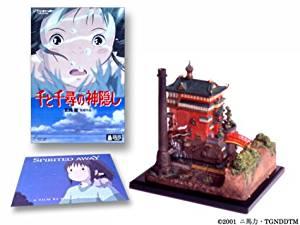 千と千尋の神隠し DVD COLLECTOR