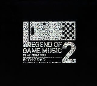 GAME SOUND LEGEND SERIES LEGEND OF GAME MUSIC 2 ~PLATINUM BOX~ (DVD付)  新品:クロソイド屋