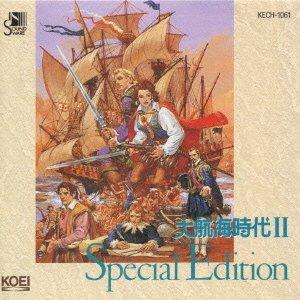 大航海時代 II スペシャルエディション CD 新品 マルチレンズクリーナー付き:クロソイド屋