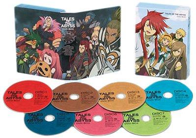 テイルズ オブ ジ アビス DVD-BOX (初回限定生産) 鈴木千尋新品:クロソイド屋