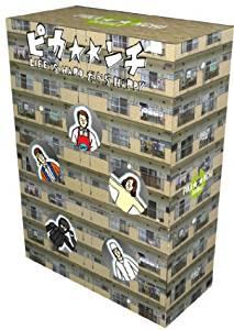 ピカ☆☆ンチ LIFE IS HARD だから HAPPY 限定版 [DVD] 相葉雅紀  マルチレンズクリーナー付き 新品:クロソイド屋