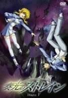 奏光のストレイン waltz.V 初回限定版 [DVD] 川澄綾子 マルチレンズクリーナー付き 新品:クロソイド屋
