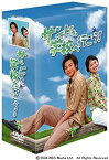 サンドゥ、学校へ行こう! DVD-BOX 1 ピ(RAIN) 新品 マルチレンズクリーナー付き