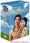 サンドゥ、学校へ行こう! DVD-BOX 2 ピ(RAIN) 新品 マルチレンズクリーナー付き