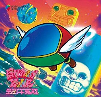 ファンタジーゾーン ウルトラスーパービッグマキシムグレートストロング・コンプリートアルバム CD 新品:クロソイド屋