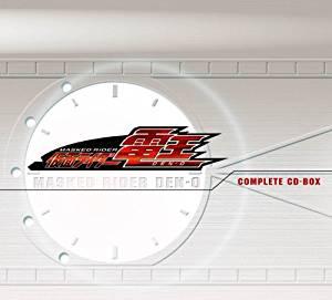 仮面ライダー電王 COMPLETE CD-BOX(DVD付) 新品:クロソイド屋