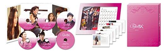 スターの恋人 DVD-BOXII チェ・ジウ マルチレンズクリーナー付き 新品:クロソイド屋