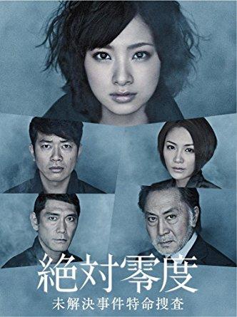 日本, 刑事 DVD-BOX