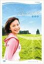 連続テレビ小説 風のハルカ 完全版 BOX I [DVD] 村川絵梨 新品 マルチレンズクリーナー付き