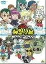 機動戦士SDガンダム コレクションボックス(初回限定生産) [DVD]永井一郎新品マルチレンズクリーナー付き