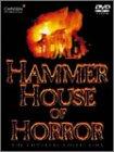 悪魔の異形 HAMMER HOUSE OF HORROR コンプリートDVD-BOX アラン・ギブソン 新品:クロソイド屋