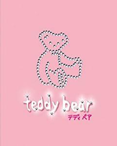 魔法のiらんどDVD teddy bear 桐谷美玲 新品:クロソイド屋