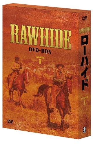 ローハイド シーズン1 DVD-BOX クリント・イーストウッド  新品:クロソイド屋