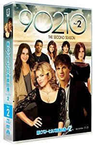 新ビバリーヒルズ青春白書 90210 シーズン2 DVD-BOX part2 新品:クロソイド屋
