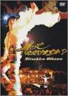 踊っていただけますか? [DVD] 及川光博  新品 マルチレンズクリーナー付き:クロソイド屋